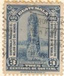 Stamps America - Guatemala -  Monolito Quirigua