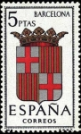 Stamps Spain -  Escudos