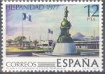 Sellos de Europa - España -  ESPAÑA 1977_2442 Hispanidad. República de Guatemala. Scott 2069