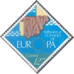 Sellos del Mundo : Europa : España : ESPAÑA 1978_2476 Adhesión de España al Consejo de Europa. Scott 2103