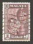 Sellos de Asia - Malasia -  selangor - sultán salahuddin abdul aziz shah y tigre