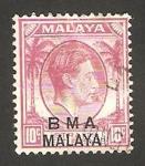 Sellos del Mundo : Asia : Malasia : malacca - george VI