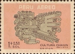 Stamps of the world : Peru :  Grifón - Cultura Chavín (1300 A. C.)