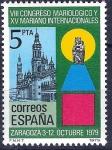 Stamps Spain -  2543  VIII Congreso Mariológico y XV Mariano Internacional de Zaragoza.