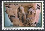 Sellos de Europa - España -  2550 Navidad. El Nacimiento, San Pedro el Viejo, Huesca.