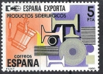 Stamps Spain -  2563 España Exporta. Productos Siderúrgicos.