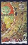 Stamps Spain -  2590 Tapiz de la Creación, Gerona. (sello 6)