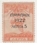Stamps : Europe : Greece :  1912 -RESELLADO 1922