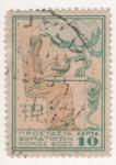 Stamps : Europe : Greece :  ESCRITURA GRIEGA
