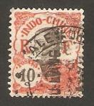 Stamps : Asia : Vietnam :  indochina - vietnamita