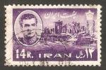 Stamps : Asia : Iran :  mohammed riza pahlavi y ruinas de persepolis