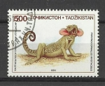 Sellos del Mundo : Asia : Tayikistán :
