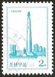 Sellos del Mundo : Asia : Corea_del_norte : CIUDAD - TORRE