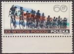 Sellos de Europa - Polonia -  Polonia 1967 Scott 1501 Sello ** Carrera Ciclista Varsovia Berlin Praga