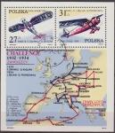 Stamps Poland -  Polonia 1982 Scott 2515/6 Sellos Nuevos Challenge Trophy Avion Monoplano RWD-6 y RwD-9 Polska Poland