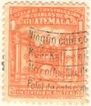 Stamps Guatemala -  Arco Palacio de Comunicaciones