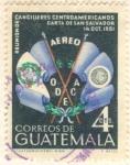 Sellos de America - Guatemala -  Reunion de Cancilleres CA