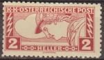 Stamps Austria -  Austria 1917 Scott QE3 Sello * Mercurio 2h Monarquia Osterreich Autriche