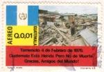 Sellos del Mundo : America : Guatemala :  Terremoto 4 febrero 1976