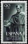 Stamps Spain -  VII Centenario de la Universidad de Salamaca