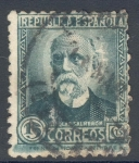 Sellos de Europa - España -  ESPAÑA 1932_665.01 Españoles ilustres y vistas