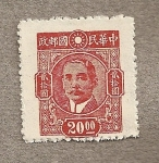 Stamps China -  Presidente