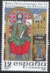 Sellos de Europa - España -  2625   800 Aniv.º de la fundación de Vitoria.