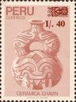 Stamps of the world : Peru :  Cerámica Cultura Chavin.