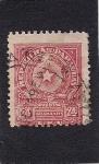 Stamps Paraguay -  Union Postal Universal