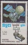 Sellos de Asia - Camboya -  CAMBOYA 1986 Scott 709 Sello * Cometa Halley Sonda Vega Matasello de favor Preobliterado Michel 558