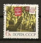 Sellos de Europa - Rusia -  Ayuda al Vietnam.