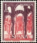 Sellos del Mundo : Europa : España : 1549 - Mezquita (Córdoba)