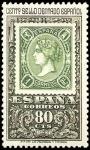Sellos del Mundo : Europa : España : E1689 - Cº Sello dentado