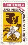 Sellos de America - Guatemala -  Monja Blanca Lycaste skynnery alba Orquidea