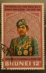 Sellos del Mundo : Asia : Brunei : coronacion sultan