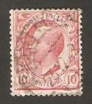 Stamps Italy -  victor emmanuel III