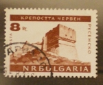 Stamps Bulgaria -