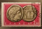 Sellos de Europa - Grecia -  monedas antiguas