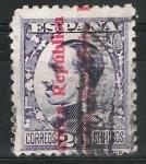 Stamps : Europe : Spain :  597  Alfonso XIII. Republica española