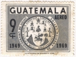 Stamps Guatemala -  Union de Universidades Ameria Latina