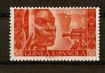Sellos del Mundo : Europa : España : Conferencia Int. de Africanistas Occidentales / Guinea.