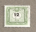 Sellos de Europa - Hungría -  Emblema