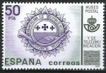 Stamps Spain -  2639  ó  2641A Museo Postal . Emblema
