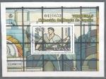 Stamps Spain -  ESPAÑA 2007_4359.02 Vidrieras
