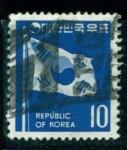 Sellos del Mundo : Asia : Corea_del_sur : bandera