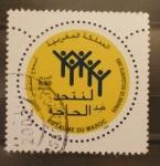 Sellos de Africa - Marruecos -  semana solidaria