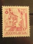 Stamps of the world : Yugoslavia :  Calle de Sarajevo