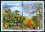 Stamps Russia -  RUSIA -  Sijote-Alin central