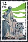 Sellos de Europa - España -  2684 Centenario de los Salesianos en España. Escultura de las Escuelas Salesianas de Vigo.