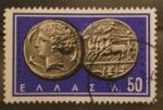 Sellos de Europa - Grecia -  moneda